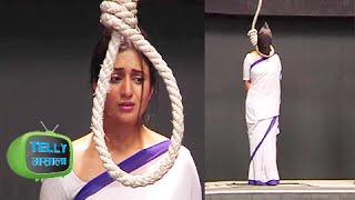 (Video) Ishita Being Hanged Till Death | Ye Hai Mohabbatein