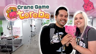 Our visit to the Crane Game Toreba warehouse in Japan! Online UFO catcher wins - but in person!