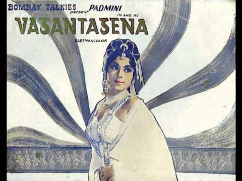Vasantha Sena 1967- Padmini Dance Song-p Susheela video