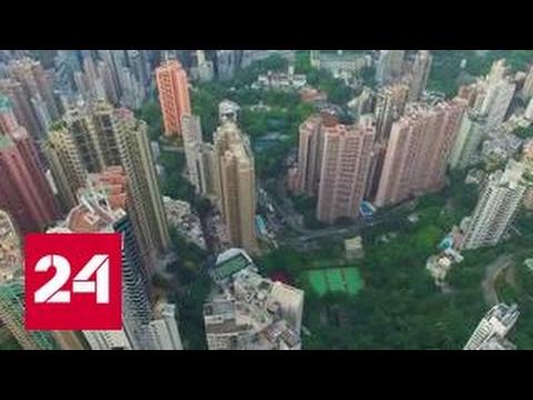 Геоэкономика: Китай стал лидером глобальных экономических процессов. Программа от 10 мая 2017 года