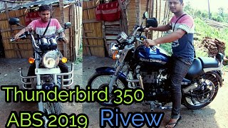 2019 Royal Enfield Thunderbird 350|Dual Channel ABS /Thunderbird 350 ABS Review - Better than 350X?