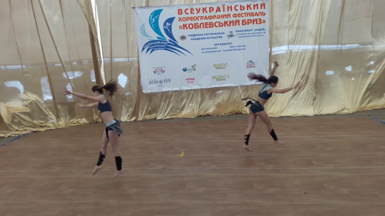 Конкурсы по танцам в коблево