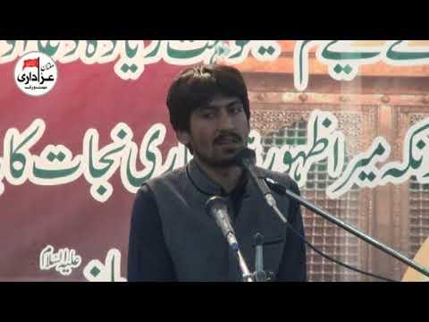 Zakir Alam Abass Bhatti | Majlis 12 Rabi Awal 2017 | Yadgar Masiab