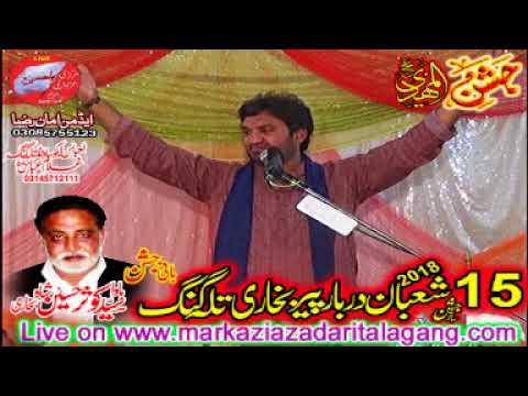 zakir Muntazir Mehdi 15 shaban darbar peer bukhari  talagang 2018