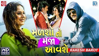 Malsho To Maja Aavshe  VIDEO SONG  Rakesh Barot  N