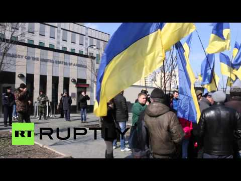 Ukraine: Protesters slam US interference at demo outside American embassy