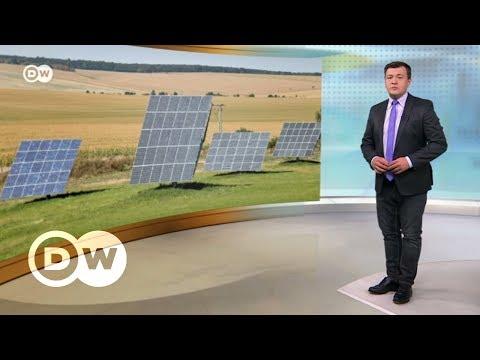 Ветер и солнце вместо российского газа: зеленая энергетика в ФРГ – DW Новости (18.01.2018)