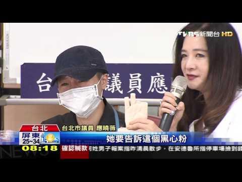 【TVBS】母控黑心齒模害女兒手截肢 提告追來源