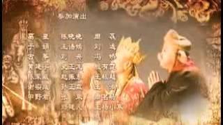 เพลงไซอิ๋ว 2010