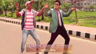 Download Bhalobasha Aj Kal Bangla Movie HD 720p 3Gp Mp4