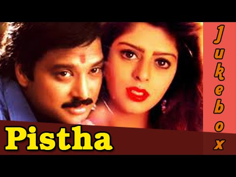 Pistha Tamil Movie Songs Jukebox - Karthik, Nagma - Classic Tamil Songs Collection video