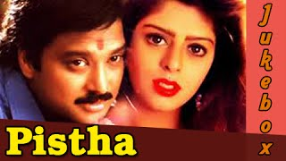 Pistha Tamil Movie Songs Jukebox - Karthik, Nagma - Classic Tamil Songs Collection