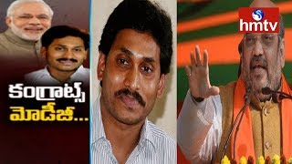 YS Jagan Meets With Amit Shah | Updates From Delhi | hmtv