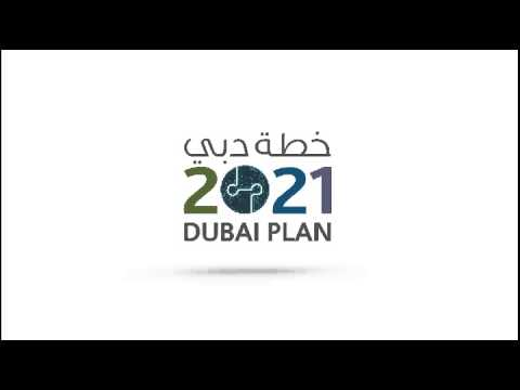Aisha Miran gives her word for Dubai 2021
