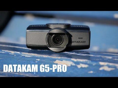 Самый продвинутый видеорегистратор 2015 года - Datakam G5