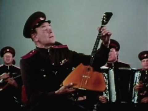 Red Army Ensemble - Kamarinskaya Music Videos