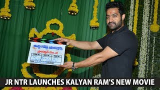 Jr NTR Launches Kalyan Ram's New Movie | Nivetha Thomas | Shalini Pandey #JrNTR28 # KalyanRam