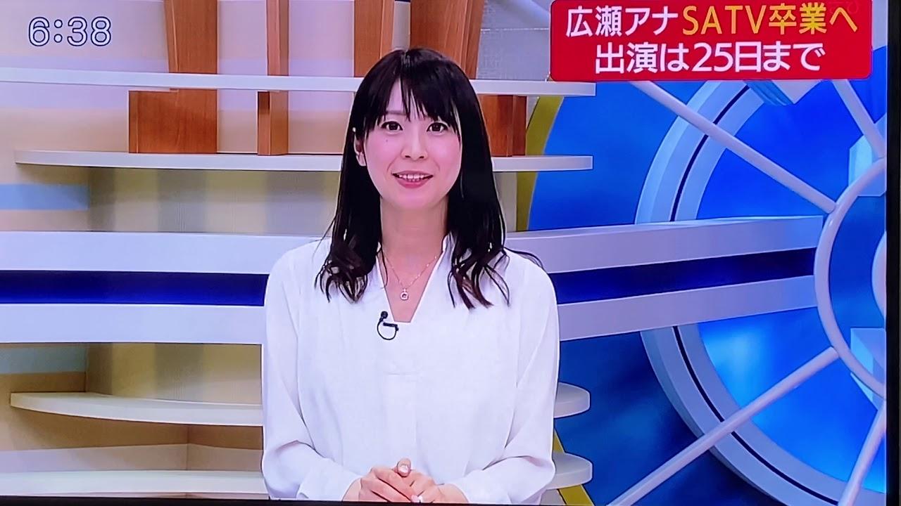 広瀬麻知子の画像 p1_40