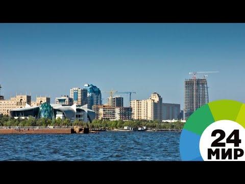 Азербайджан – жемчужина Востока - МИР 24