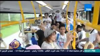عسل أبيض | 3asal Abyad - فيديو للمصريين المشاركين فى have adream داخل أتوبيس عام بـ