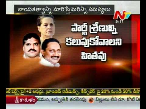 No Changes made in Andhra CM Post