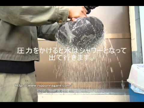 超撥水風呂敷ながれの撥水シャワー/撥水コロコロ動画