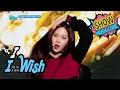 [HOT] I - I WISH, 아이- 간절히 바라면 이뤄질 거야 Show Music core 20170204