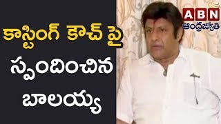 Hero Balakrishna Responds on Casting Couch Issue