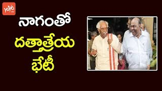 Bandaru Dattatreya Meeting With Nagam Janardhan | Nagam Janardhan Reddy Joins  Congress