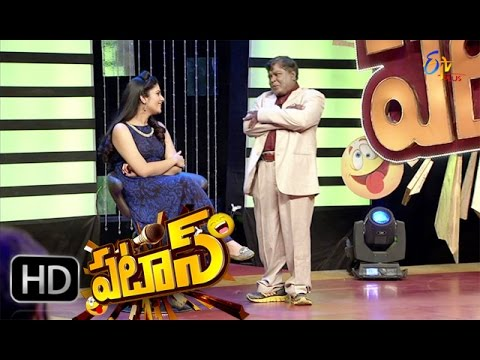 Pataas - 11th January 2016 - Full Episode 42 - ETV Plus thumbnail