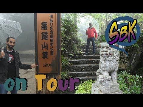 Japan Reise VLOG [Takao-san]