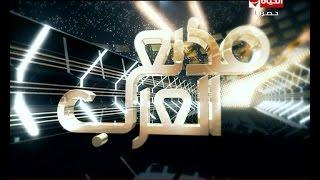 مذيع العرب HD - الحلقة الأولى من برنامج اكتشاف مواهب التقديم التلفزيونى - Arab Presenter Eps 01