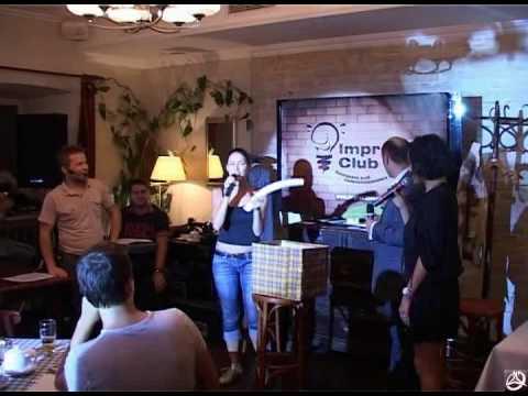 """Improv Club отжигают """"Борьба с соседями"""""""
