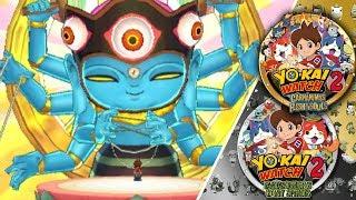 Cómo vencer a KALI MERA I Yo-kai Watch 2: Fantasqueletos y Carnánimas