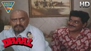 Dhaal Movie || Amrish Puri, Laxmikant Berde Comedy || Vinod Khanna || Eagle Hindi Movies