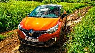 Что не так с Renault Kaptur? Тест драйв Рено Каптур/Каптюр для России