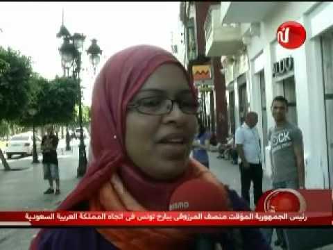 الأخبار - الاثنين  13 اوت 2012