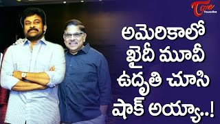 I Was Shocked With Response For Khaidi No 150 In USA   Allu Aravind