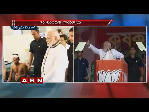 67 Hurt After Canopy Collapses At PM's Bengal Rally | ABN Telugu