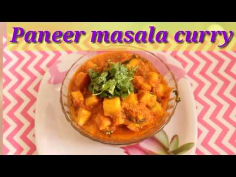 పనీర్ మసాలా కూర || Paneer Masala gravy  curry with English subtitles || Paneer recipe in telugu