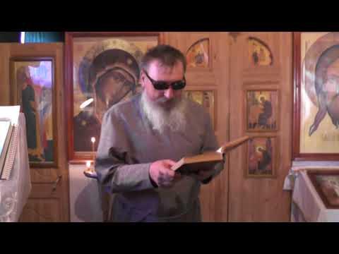 Св. Иоанн Златоуст.   Бедные способнее богатых и любомудрее.  14 10 2017