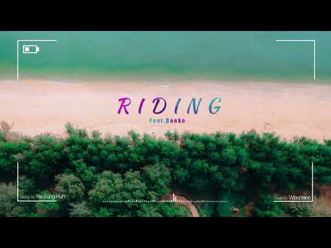 Download 하성운 - 라이딩 Feat. 개코, Ha Sung Woon - Riding Feat. GAEKO Piano Cover Mp4 baru