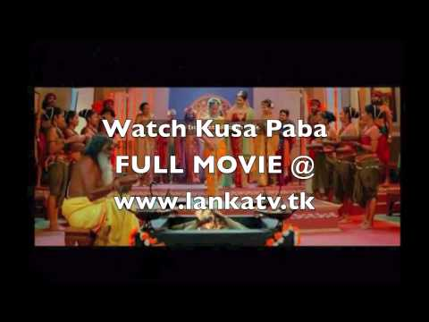 Kusa Paba Full Movie 2012 (real) video