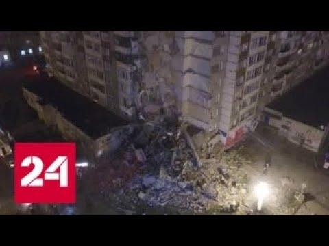 Облако пламени: 9 этажей сложились в секунды - Россия 24