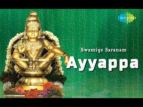 Swamiye Saranam Ayyappa | Tamil Devotional Audio Jukebox video