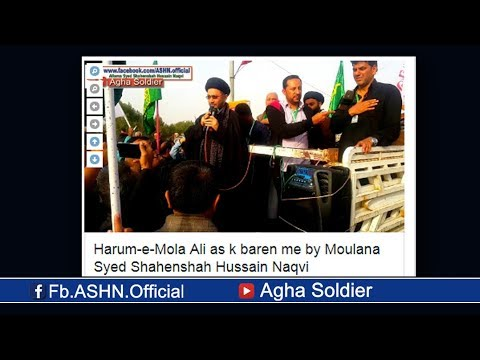 Harum-e-Mola Ali as k baren me by Moulana Syed Shahenshah Hussain Naqvi