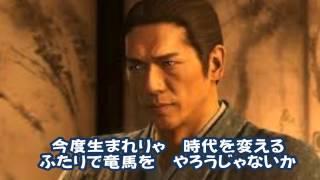 ふたりで竜馬をやろうじゃないか(堀内孝雄with五木ひろし) cover:numa&善雄