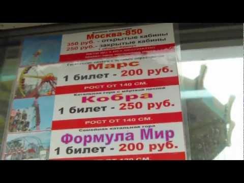 Trip to Moscow (13.10 - 15.10)   Kiev jumpers (UZ & JTP)