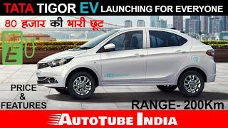 Tata Tigor EV Launching for Private Buyers | Range | Price  Features | AutoTube India
