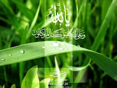 English Naat--MUHAMMAD OWAIS RAZA QADRI Islamic Songs Series